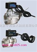 脉冲电磁阀 型号:BD-523 库号:M390306