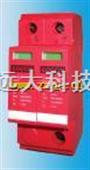 电涌保护器 型号:GC-ECH-25/4P-440 库号:M333200