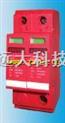 GC-EC-40/4P-385-电涌保护器 型号:GC-EC-40/4P-385 库号:M325466