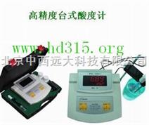 高精度台式酸度计/台式PH计 型号:XB89PHS-25C 现货 库号:M132137