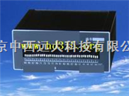 XE51-ZDR-2-温湿度记录仪( 温度:-80-60°,湿度: 0~100 %RH,定做) 型号:XE51-ZDR-2