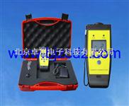 ST.21-H-I-便携式氢气检漏仪