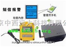 温湿度记录仪短信报警仪 型号:XE51-ZDR-11Y 库号:M334883