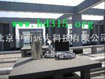 雨量记录仪/记录式雨量计 型号:XE51-YL1G 库号:M330594