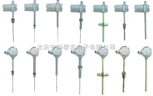 一体化温度变送器传感器