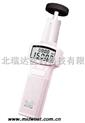 接触/光电两用转速表/光电转速表 型号:TW61M/RM-1500库号:M325650