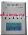 木材烘干温湿度测控系统