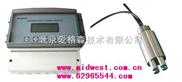 在线污泥浓度计(在线悬浮物监测仪) 型号:TJ-MLSS