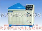 盐雾试验箱系列 型号:SH48/SYW-100/250/800