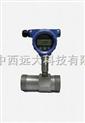 CN61M/LWGYC-40-涡轮流量计(现场显示带4-20mA输出型/螺纹连接!) 型号:CN61M/LWGYC-40 库号:M