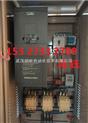 武汉三垦变频器性能好,三垦变频器价格低,VM06三垦矢量型变频器价格低