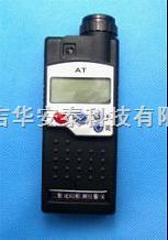 便携式二氧化氯泄漏检测仪