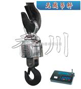 OCS-SZ -BC100吨无线挂钩秤、100吨电子吊秤、100吨行车吊磅秤