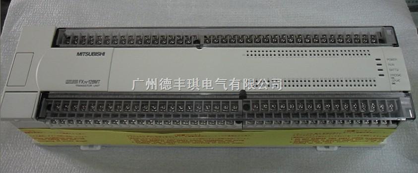 fx2n-128mt-001三菱2n128mt