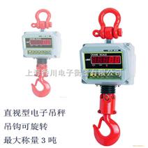 西藏3吨电子吊磅秤、拉萨5吨行车吊磅、10吨直视吊秤