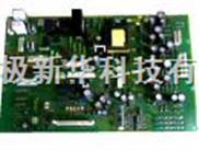 富士变频器配件+富士控制板+电源板+富士驱动板+富士变频器风扇