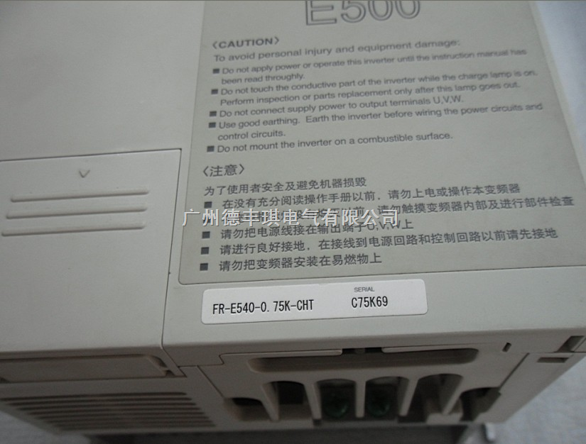 fr-e540-0.75k-cht-三菱变频器面板