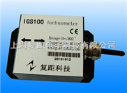 IGS系列CAN总线信号倾角传感器