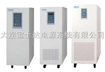商洛宝士达GP800-UPS电源,商洛山特SANTAK电源,商洛APC UPS不间断电源,商洛艾默生