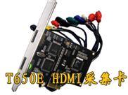 高清播放机HDMI音视频采集卡