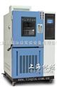 江苏→宁波→浙江→温州臭氧老化试验机
