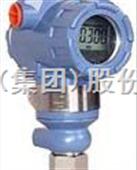 3051HD耐高温差压变送器