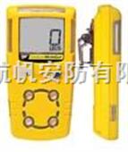 浙江MC-W丙酮气体检测仪,丙酮泄漏检测仪,丙酮浓度检测仪