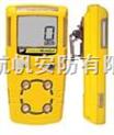 江苏MC-W丙酮检测仪,丙酮泄漏检测仪,丙酮浓度检测仪