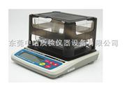 塑胶电子比重天平(电子密度计)