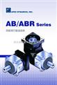 台湾APEX减速机AB ABR