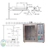 塑胶以及塑料部件垂直/水平燃烧试验机适用于阻燃试验