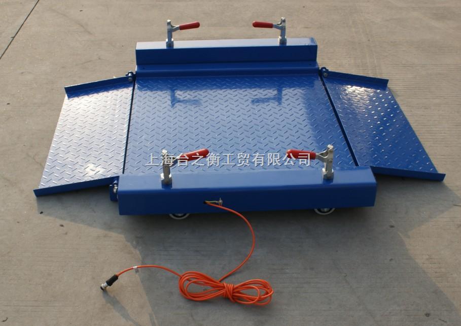 1吨引坡一体地磅,2吨电子地磅质量,3吨电子地磅价格,5吨电子地磅厂家