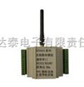 无线控制器 无线遥控器 无线监控方案
