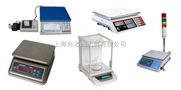 3kg打印电子桌秤、6KG电子称,30公斤带打印桌秤,15KG电子打印桌秤