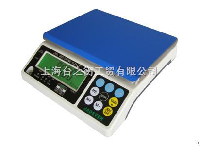 【3Kg计重电子桌秤,6公斤计重桌秤,15公斤电子桌秤】30公斤计重桌秤报价