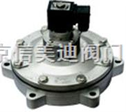 进口脉冲电磁阀-北京淹没式电磁阀-进口电磁阀厂