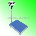 "XK3150CE""300公斤计数台秤(400*500mm)300kg计数台秤""上海台秤销售厂家!"