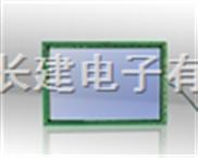 N系列内嵌式红外屏