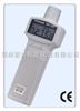 RM-1500两用转速表RM-1500
