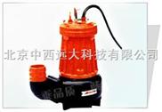 HDU6-AS16-2CB-撕裂式潜水排污泵 型号:HDU6-AS16-2CB 库号:M236265