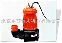 撕裂式潜水排污泵 型号:HDU6-AS16-2CB 库号:M236265