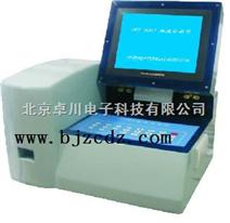 三分类血液细胞分析仪