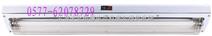 CBY51 / BAY51防爆荧光灯15967477815,防爆节能灯,防爆应急灯,防爆洁净荧光灯