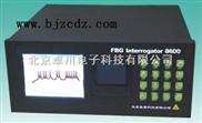 SS.49-BGK-FBG-8600-中速光纤光栅分析仪