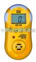 CEM/一氧化碳检测仪(0~1000PPM设置报警,储存/回放/记忆)