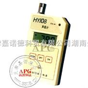 (HY108、HY110和HY120)HY108、HY110和HY120型微型声级计