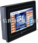 广信自动化TK6070IH威纶触摸屏北方*金牌代理商