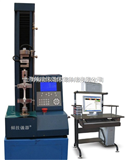 QJ210鈕扣拉力試驗機、鈕扣拉力測試儀、上海鈕扣拉力檢測儀