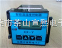WSK-1T1H1温湿度自动控制器