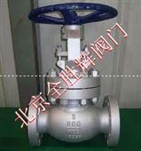 不锈钢波纹管截止阀-进口波纹管截止阀-北京波纹管截止阀